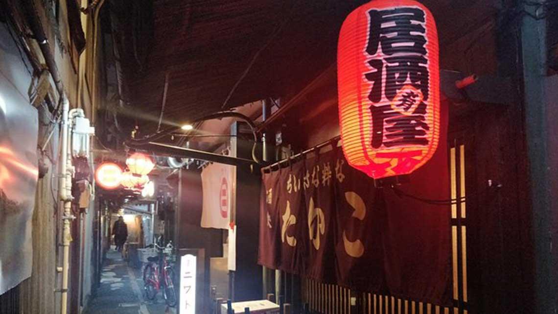 Ally of Izakaya in Japan