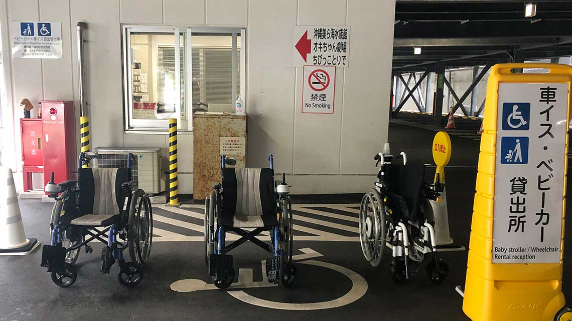 Free power wheelchair rentals at Churaumi Aquarium