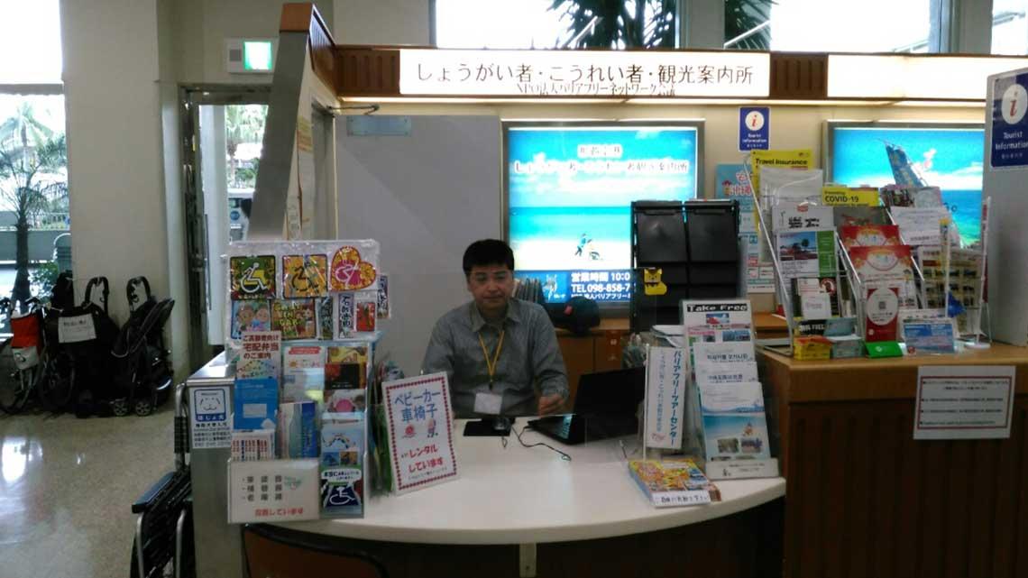 Okinawa Accessible Travel Desk at Naha Airport