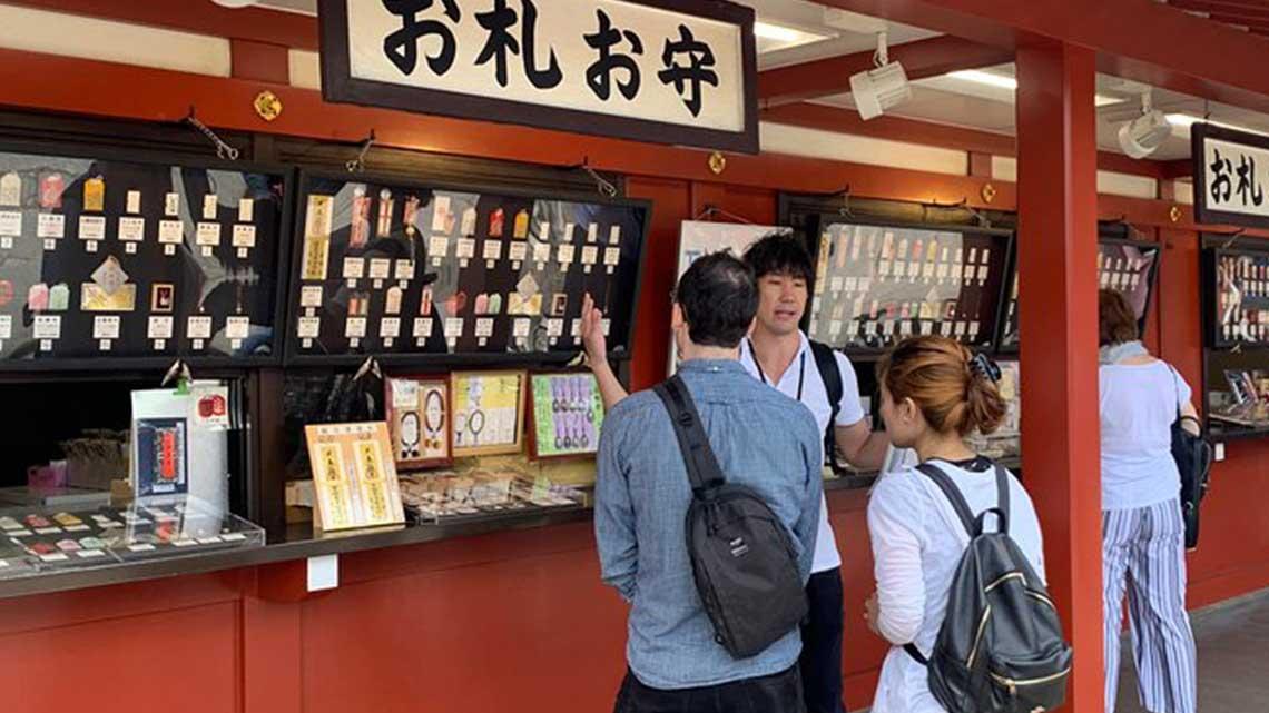Visiting Asakusa