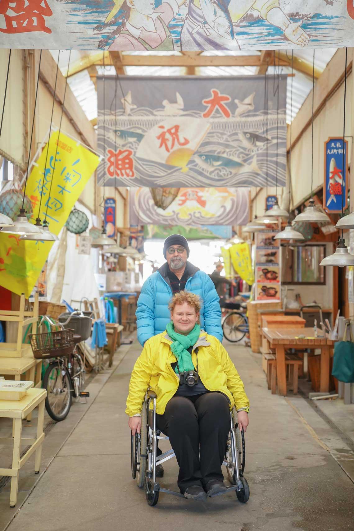 At Taisho Market