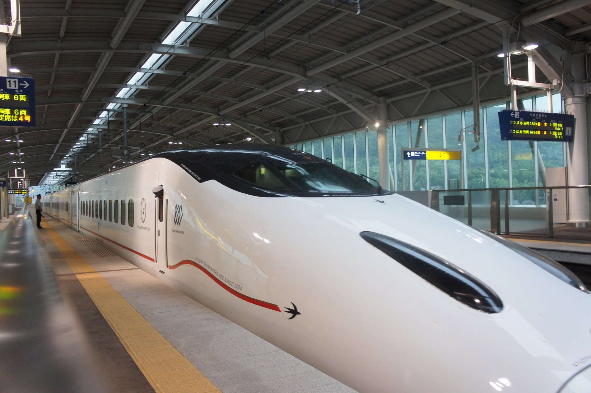 Shinkansen - Accessibility
